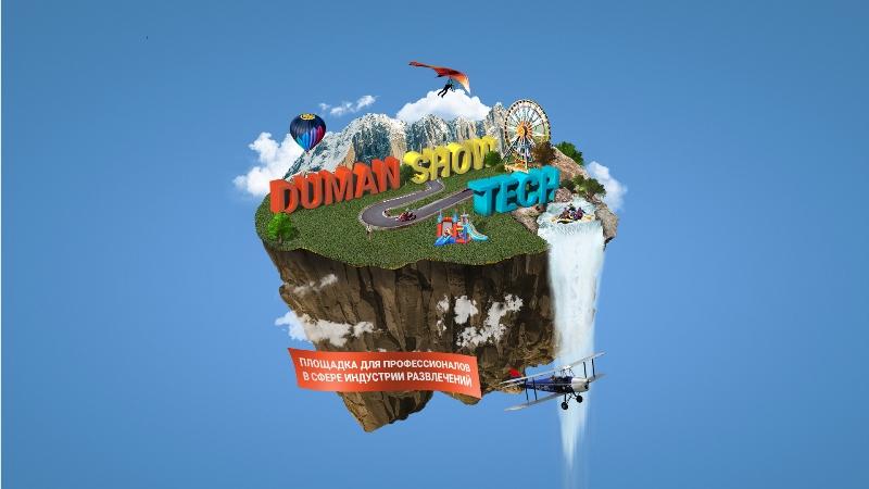 Duman Show Tech - 2018