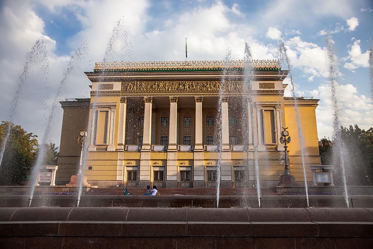 Abay State Academic Opera and Ballet Theater