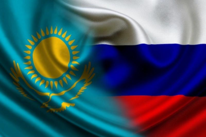 XV Forum of Interregional Cooperation of Kazakhstan and Russia