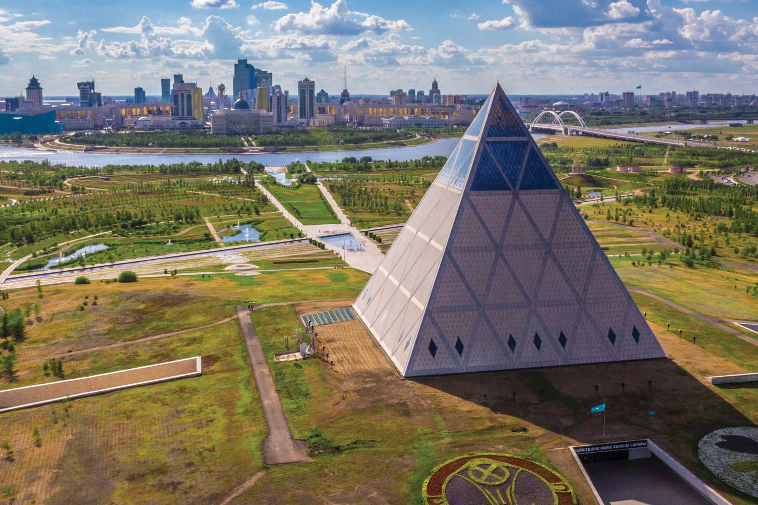 Palace of Peace and Reconciliation (Pyramid)