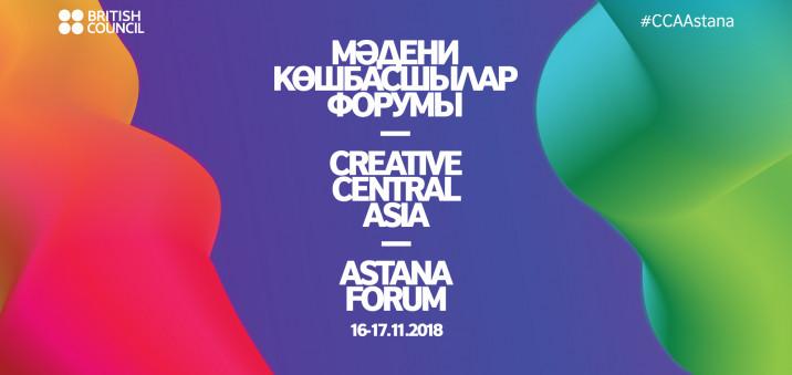Creative Central Asia