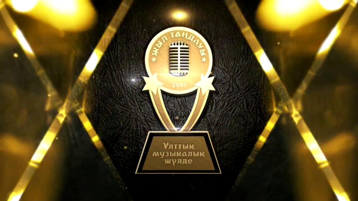 "National music award "" Choice of the year"""