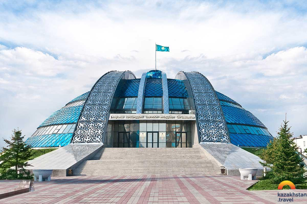 Historical and Cultural Center of the First President