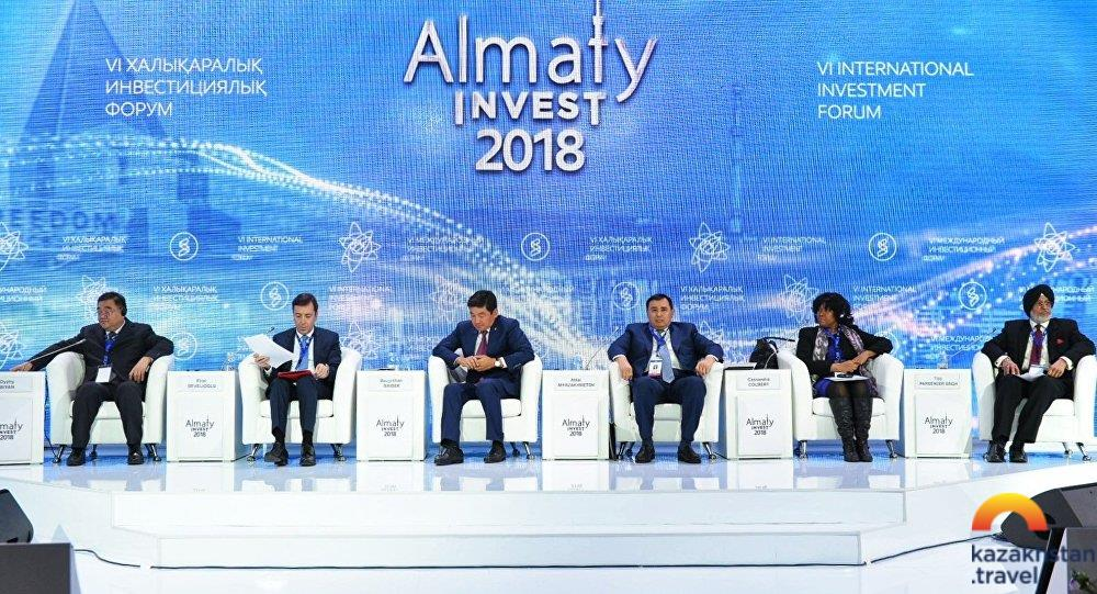 "VI International Investment and Innovation Forum ""Almaty Invest - 2019"""