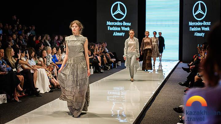 «Almaty Fashion Days - 2019» Almaty Fashion Fest