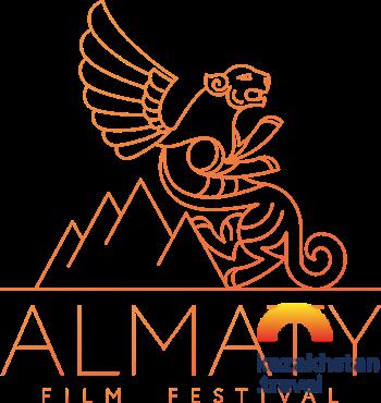 «Almaty Film Festival»