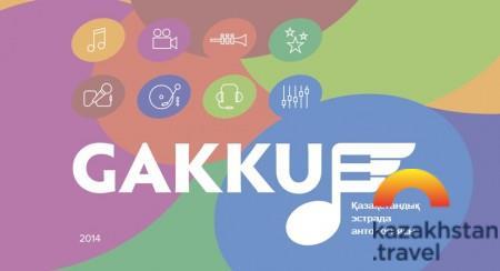 "Music festival ""Gakku Dauysy"""