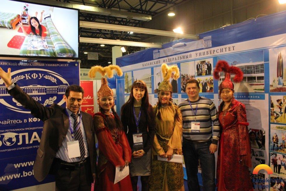 Казахстанская Международная выставка — Образование и Карьера