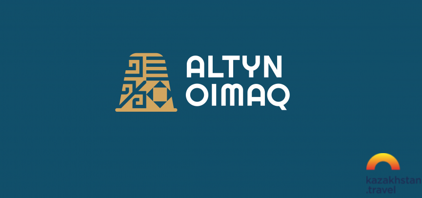"Forum-exhibition of light industry of Kazakhstan ""Altyn Oimaq"""