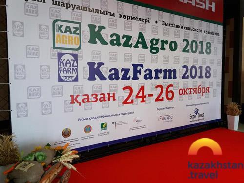 KAZAGRO - KAZFARM - Kazakhstan International Agricultural Exhibitions