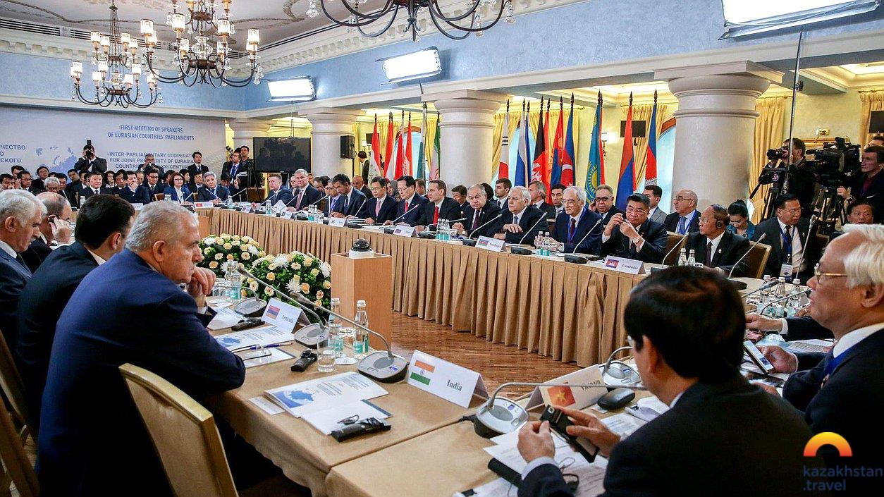 IV Meeting of Speakers of Eurasian Countries' Parliaments. Greater Eurasia: Dialogue. Trust. Partnership.