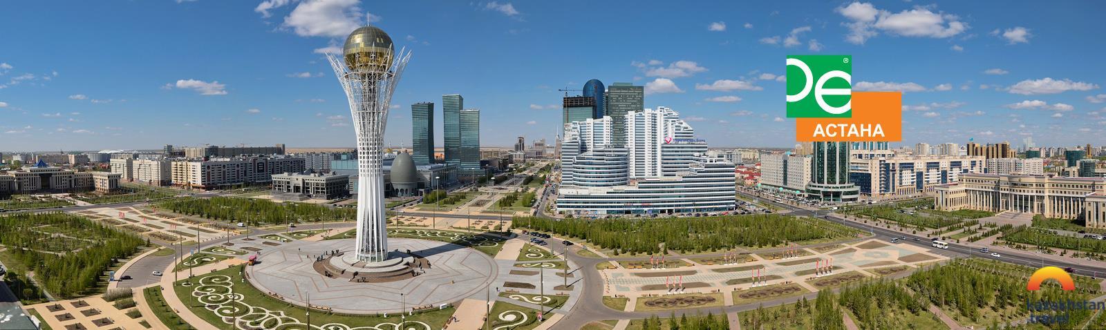 «Форум Дентал-Экспо 2019» Астана