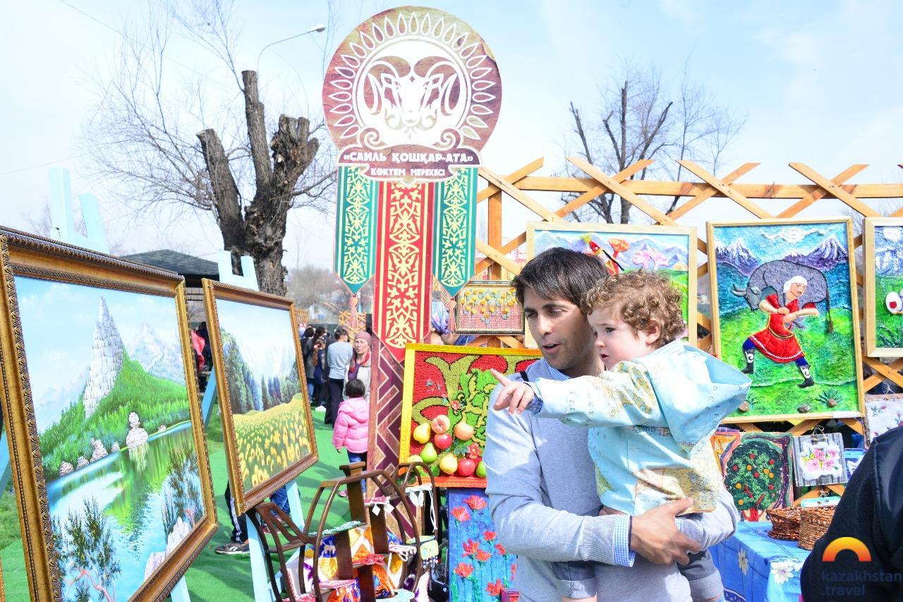 """""""Seil Koshkar-Ata"""" festival"""
