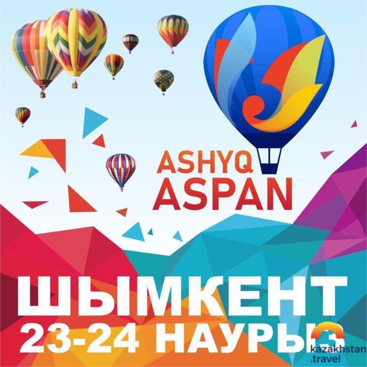 """Ashyq Aspan"" festival"