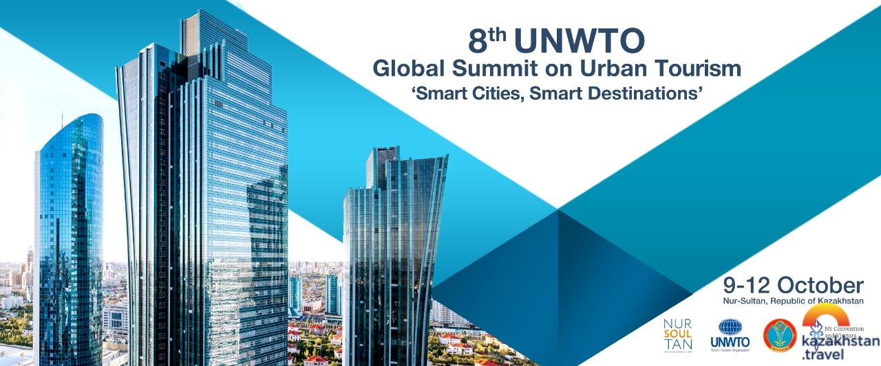 8th UNWTO Global Summit on Urban Tourism will be held in Nur-Sultan