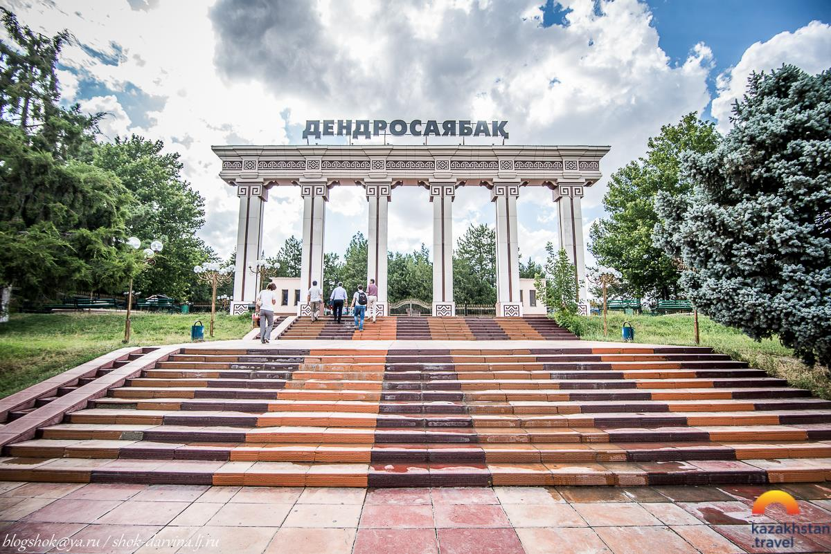 """Kochkar-ata"" le parc national de dendrologie de Chymkent"