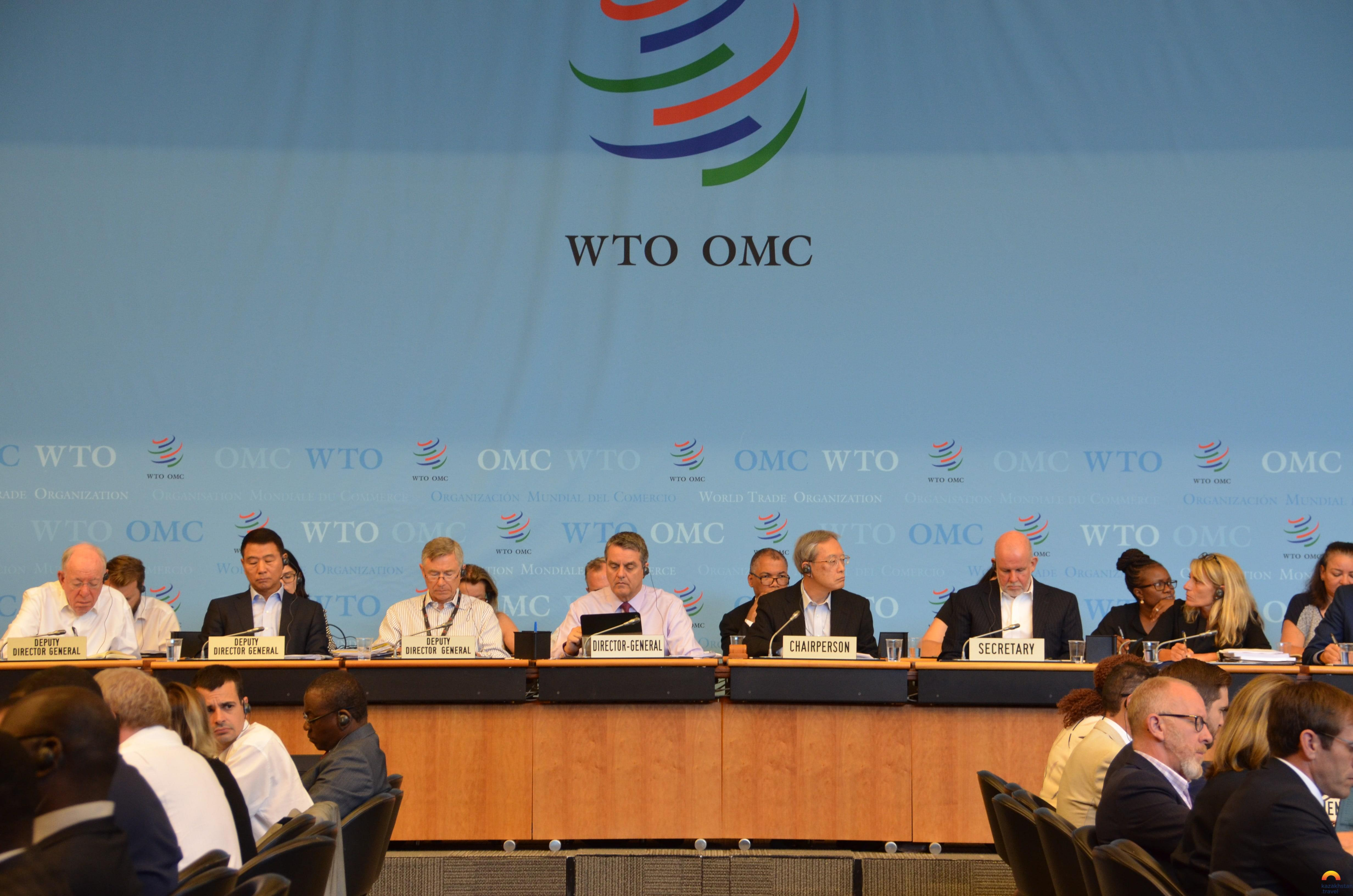 12th WTO Ministerial Conference