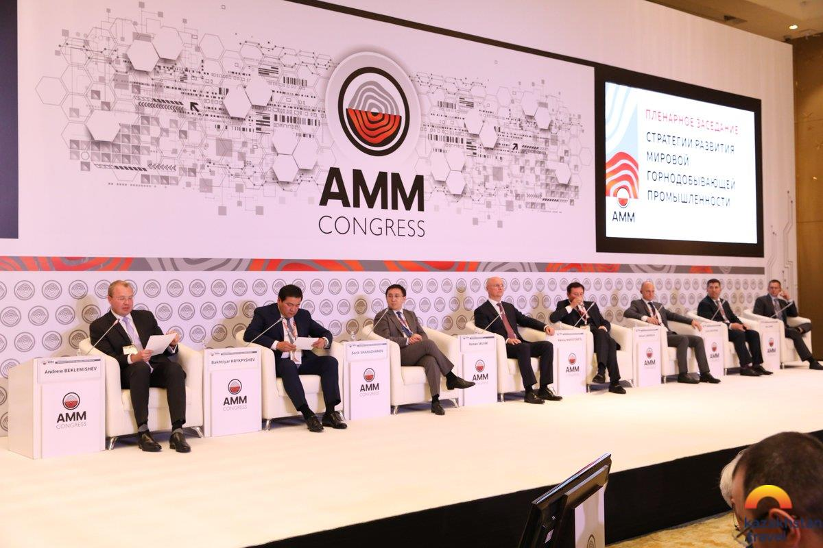 Astana Mining & Metallurgy Congress (AMM) 2020
