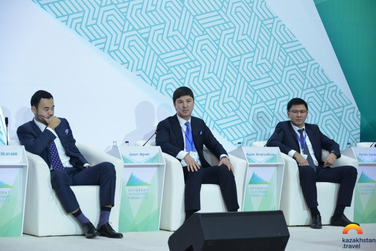 Shymkent Invest Forum